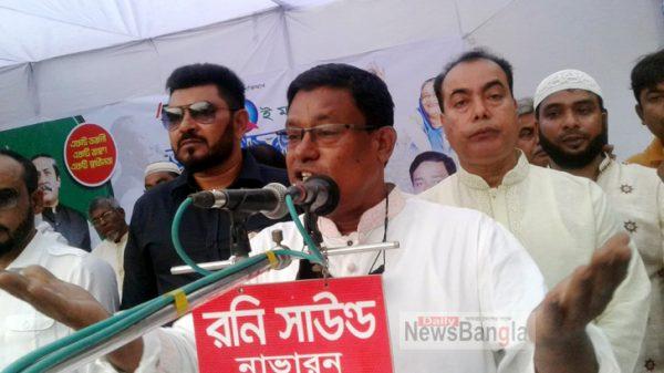 ৭ই মার্চের ভাষণ ছিল স্বাধীনতা সংগ্রামের অনুপ্রেরণা-এমপি শেখ আফিল উদ্দিন